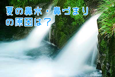 river_00035