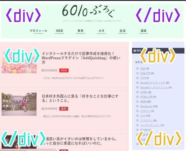 div_02