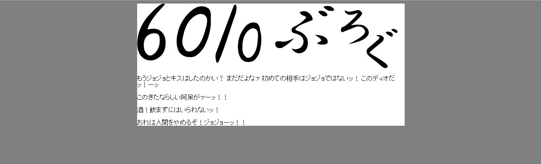html10_02