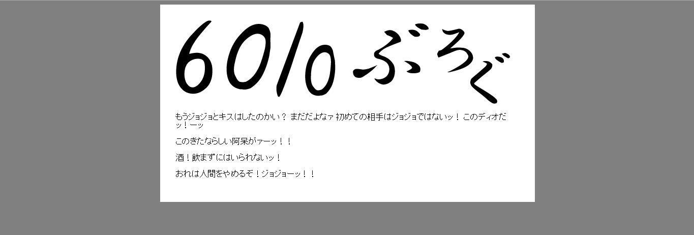 html11_02