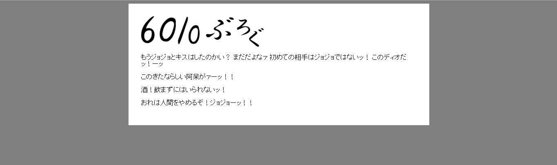 html12_02