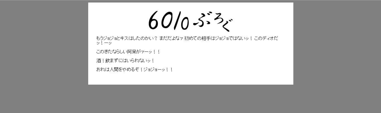 html13_02