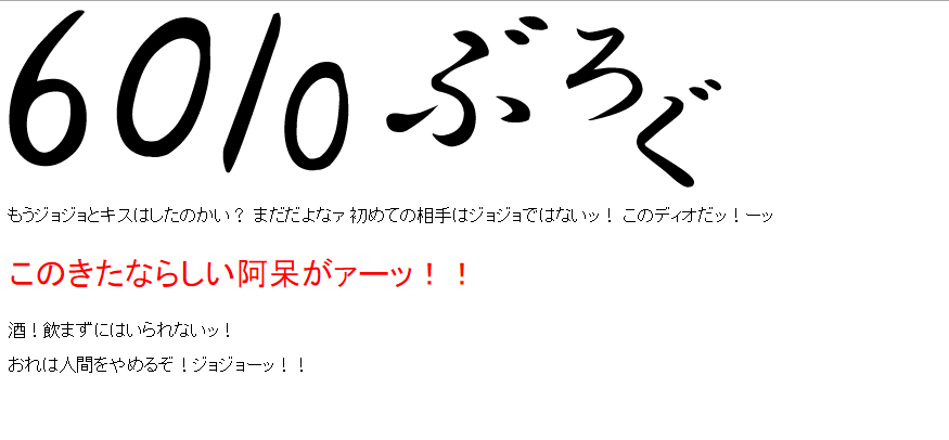 html14_02