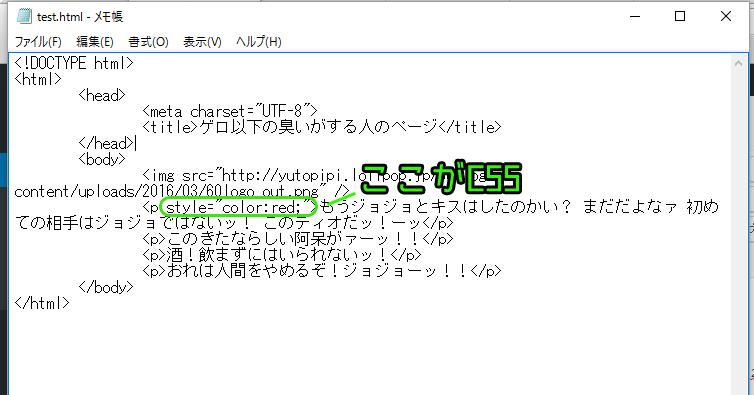 html2_02