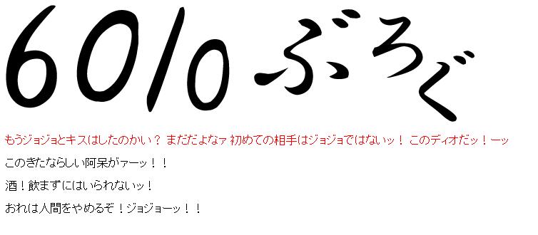 html3_02
