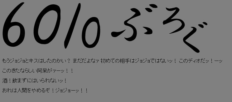 html6_02