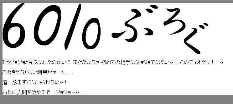 html8_02