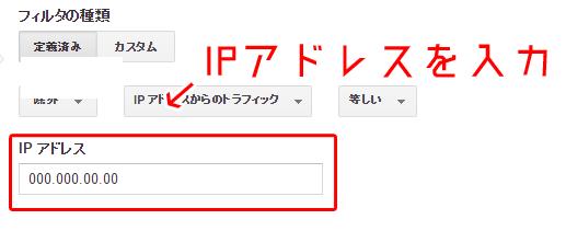 ip11_03