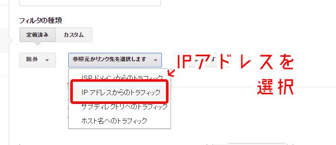 ip7_03