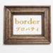 枠線を簡単指定!CSSプロパティ「border」の使い方と8個のスタイルまとめ